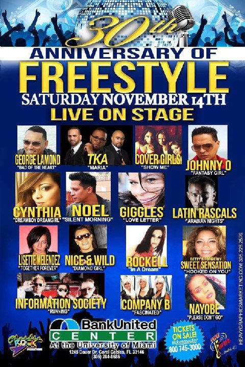 bank united freestyle concert 11-14-15