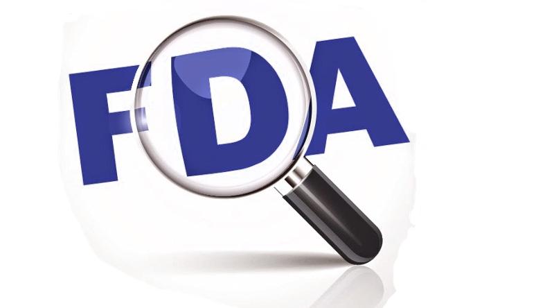 FDA_compromised