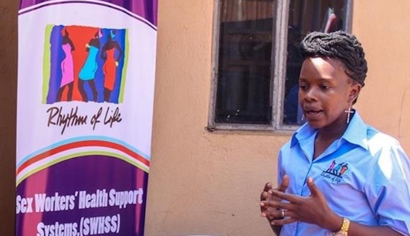 photo: Uganda Project | Global Health Promise