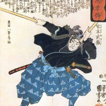 Pintura de Miyamoto Musashi