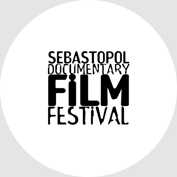 Highly Successful Documentary Film Festival