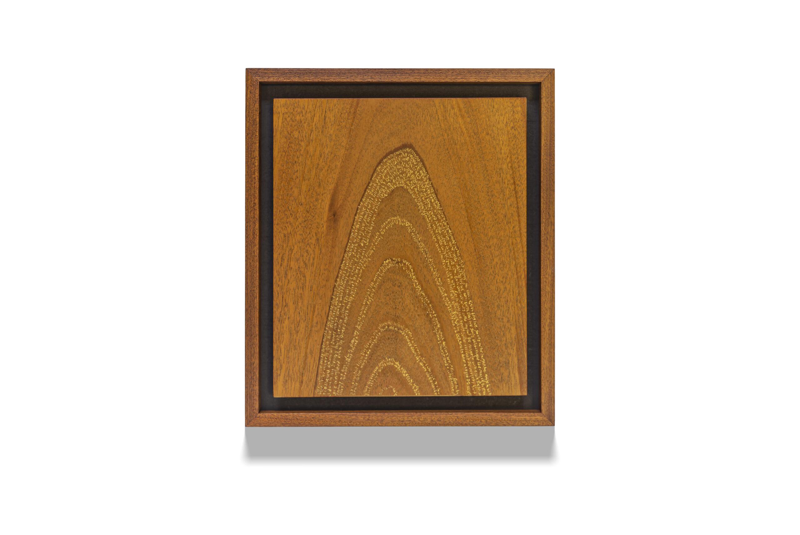 Mahogany Cathedrals wood drawing