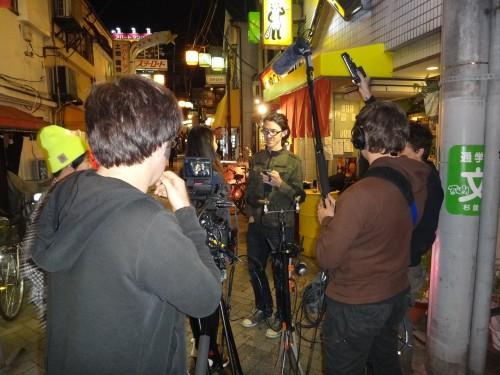 Love in Tokyo Film