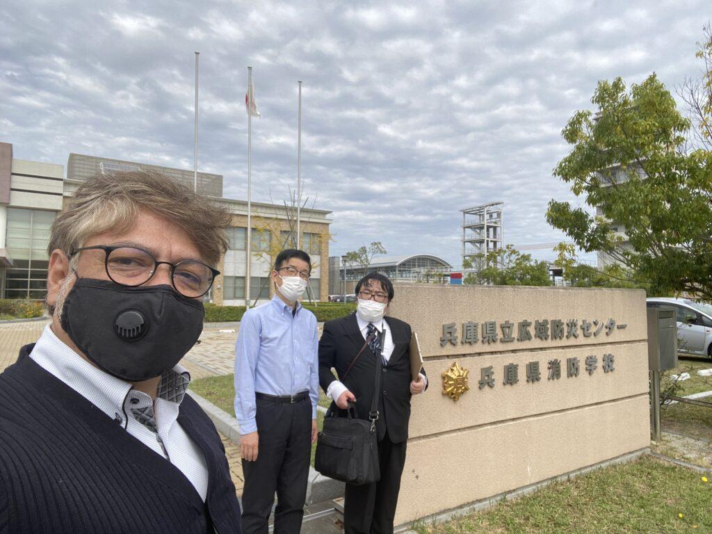 兵庫県広域防災センターの正門前にて。左からYuri Tijerino教授、広域防災センターの田中氏、IBIRC助手の宮崎