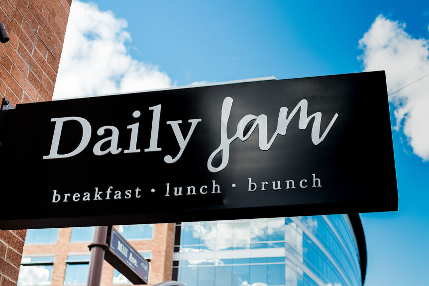 daily jam azbigmedia