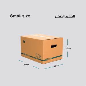 Small Move Box