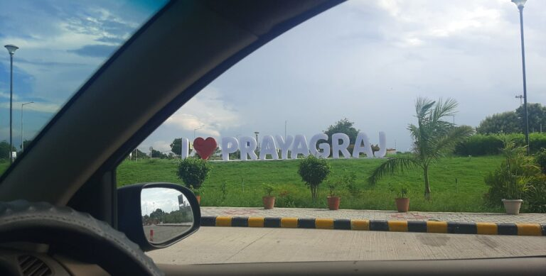 Startup Prayagraj