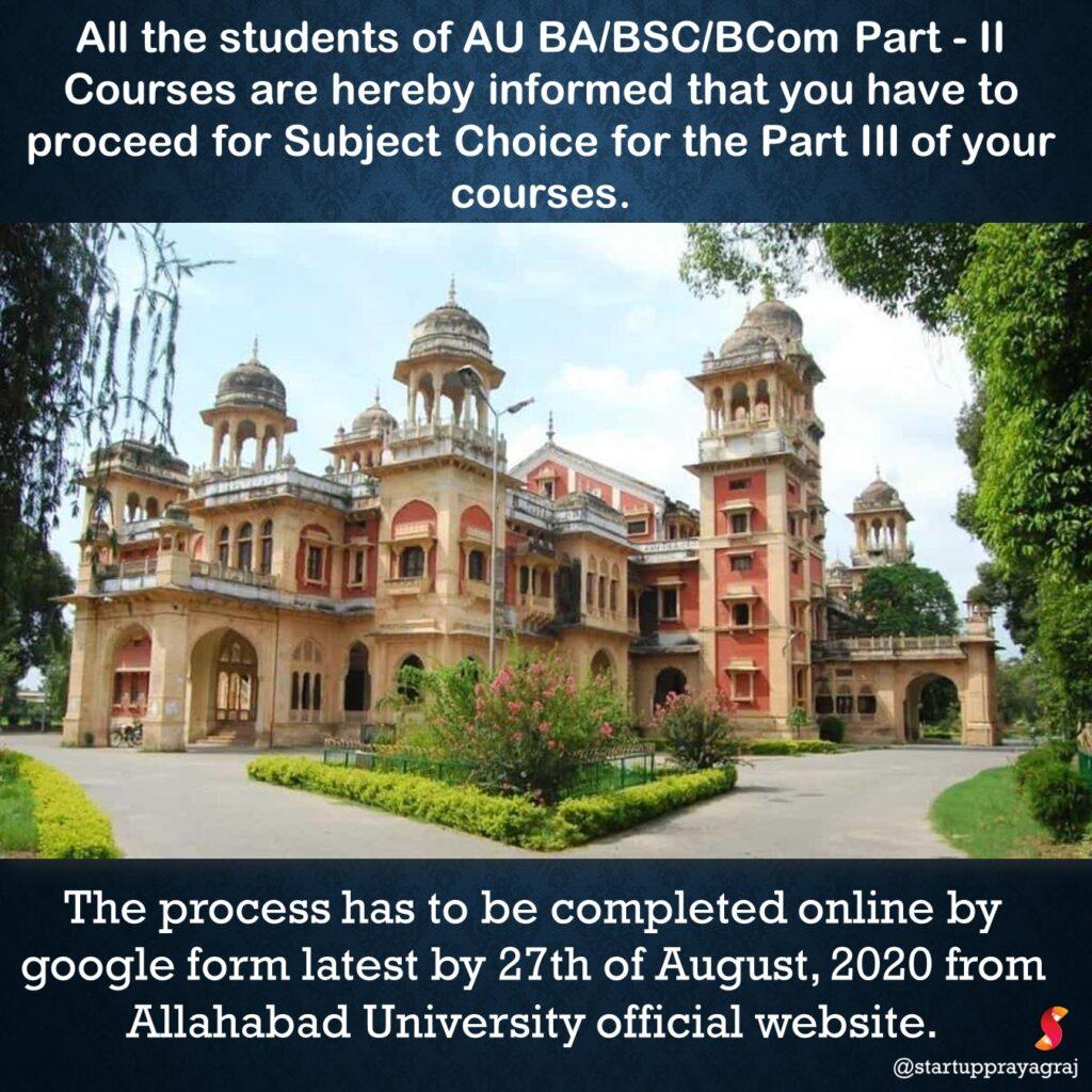 Allahabad University news