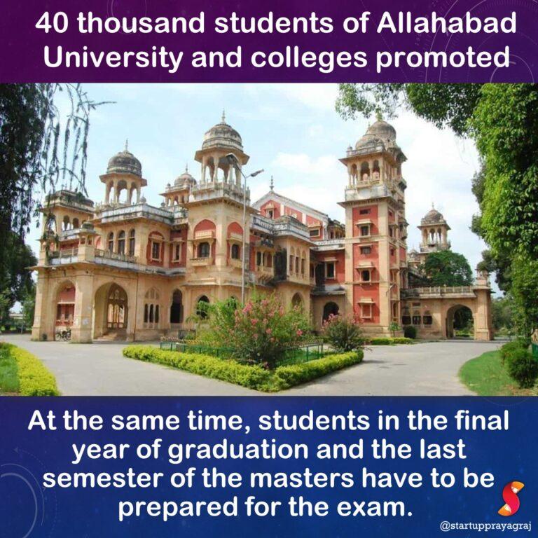 Allahabad university students promoted