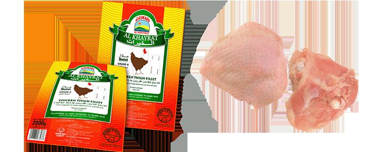 Chicken Thigh Fillet