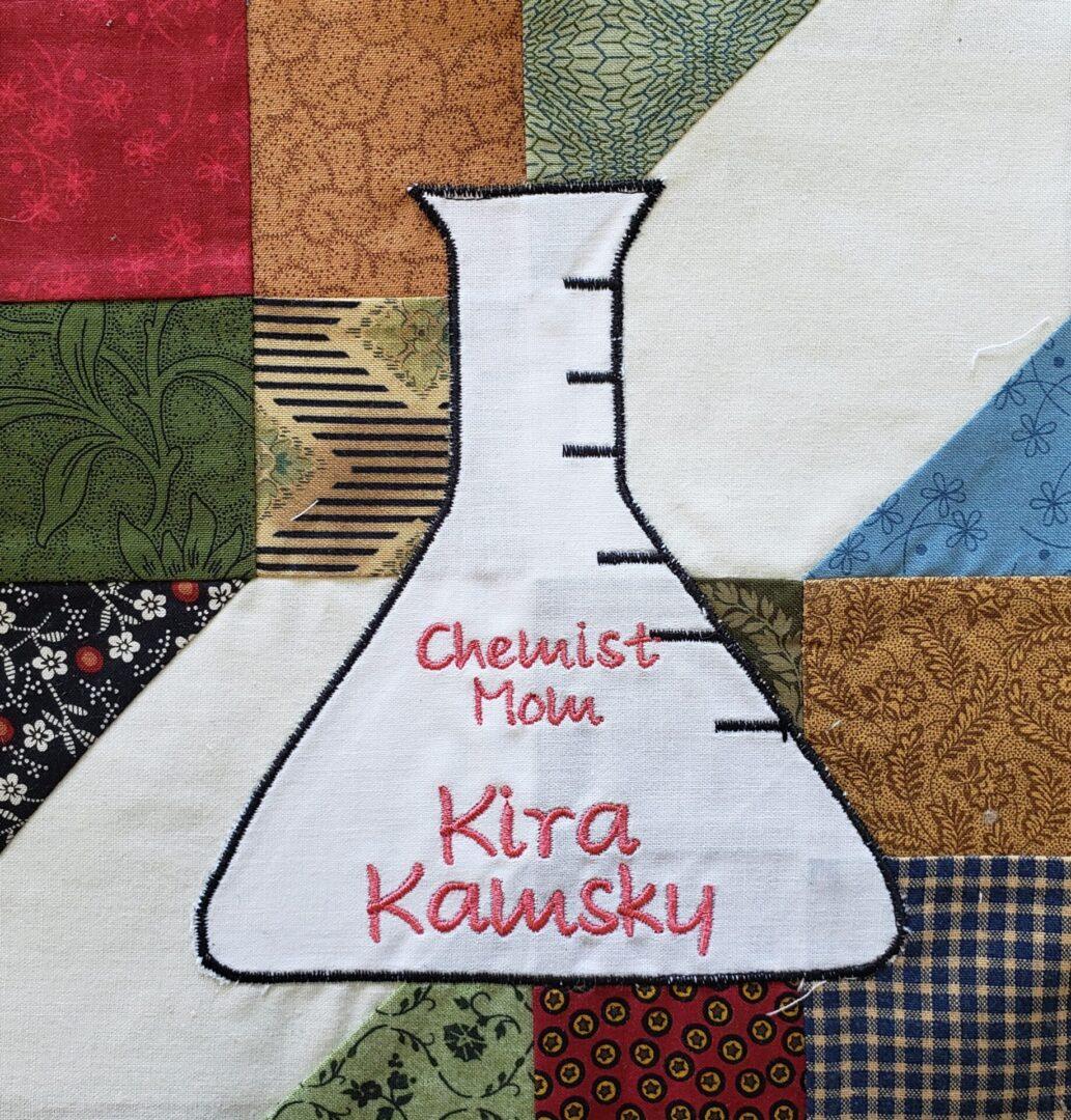 IN MEMORY OF KIRA KAMSKY