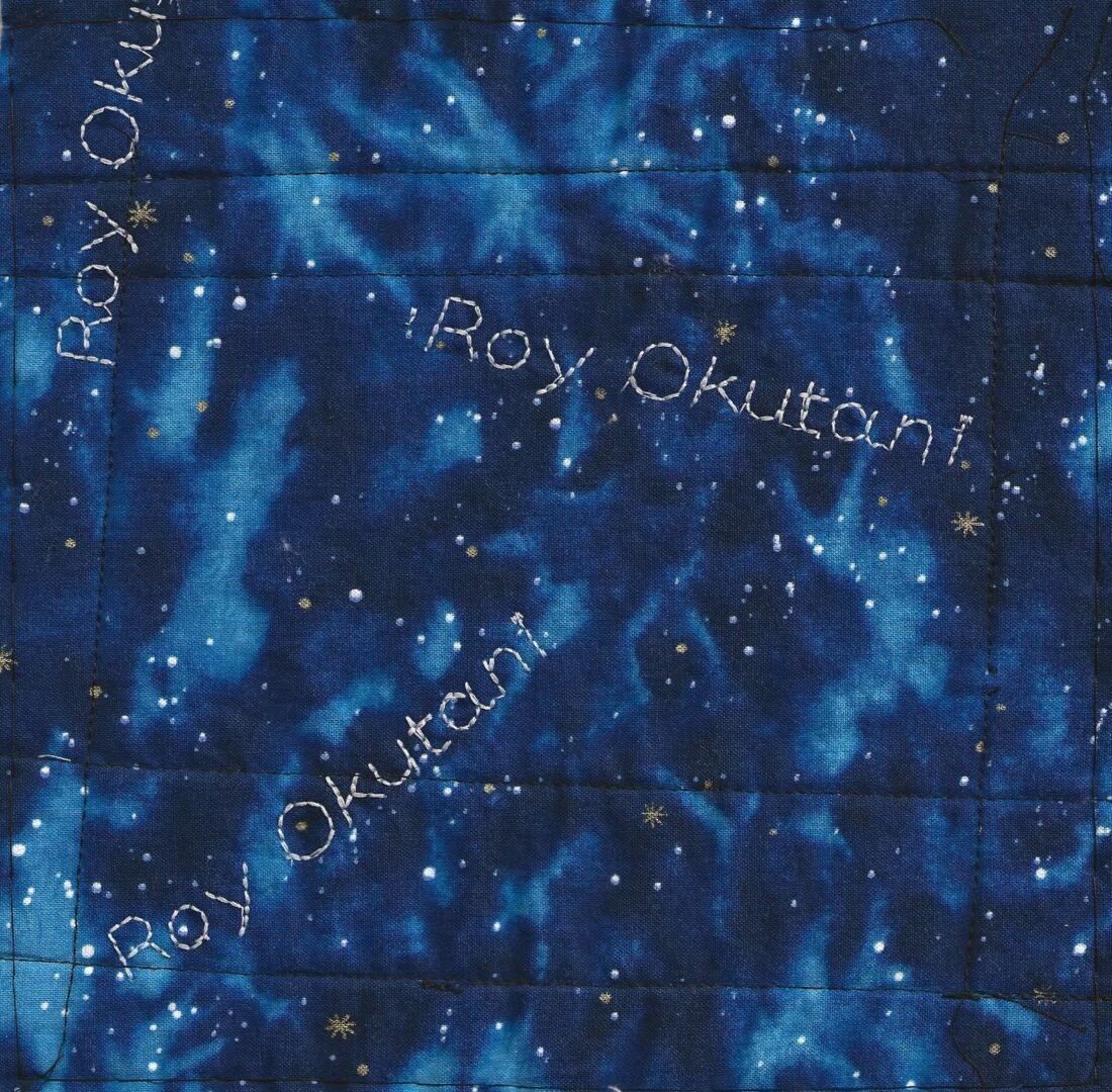 IN MEMORY OF ROY OKUTANI - SIDE 2