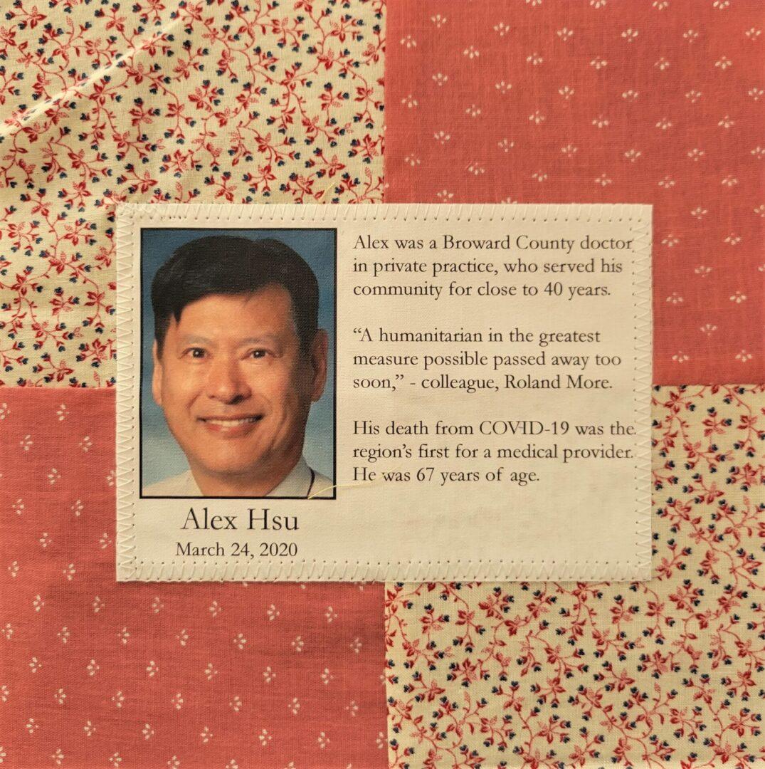 IN MEMORY OF DR. ALEX HSU - MARCH 24, 2020