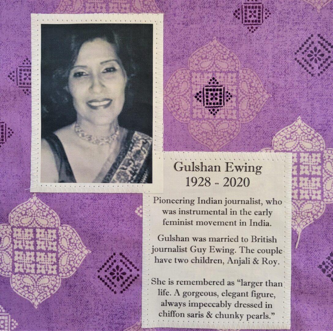 IN MEMORY OF GULSHAN EWING - 1928 - APRIL 18, 2020