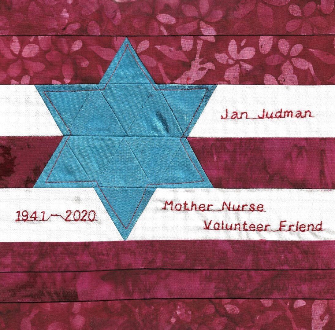 IN MEMORY OF JAN JUDMAN - 1941 - 2020