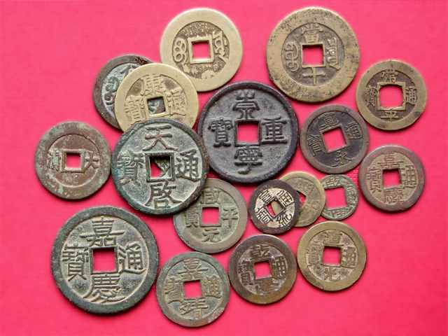 Early Chinese Coins