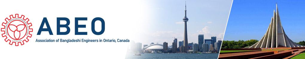 Logo for ABEO Canada