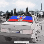 Another Donetsk Diplomatic Mission is Shuttered in Western Europe