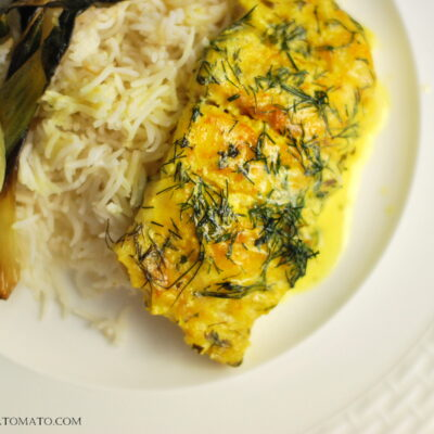 Vietnamese Inspired Fish (Cha Ca La Vong)