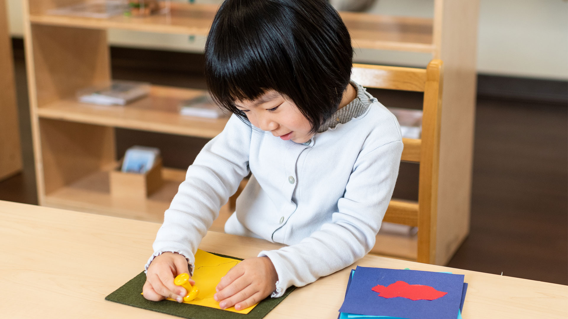 An Asian child