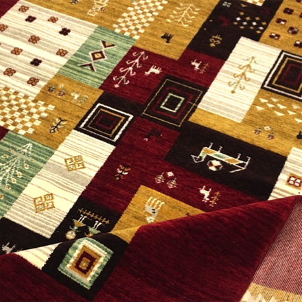 Soft Woven Rugs Woven Poetry