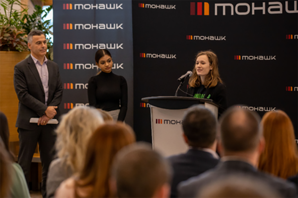Mohawk College Conference
