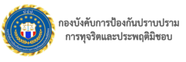 ACD Police Logo