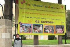 Multi-cultural kindergarten at Y