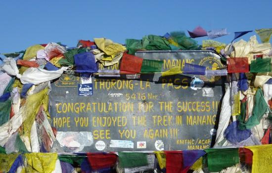 Annapurna Circuit Trekking (12 Days)