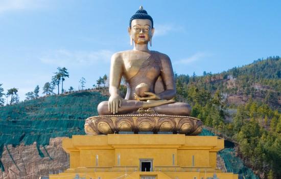 Paro Phuentsholing Bhutan Scenic Tour