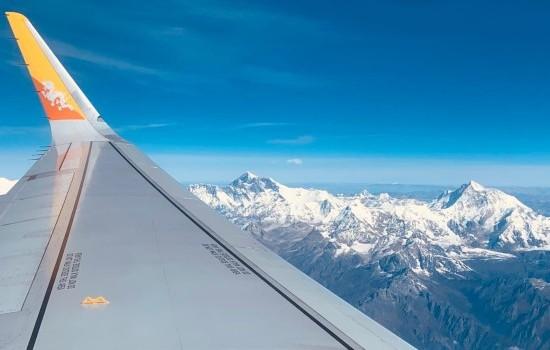 3 Country Tour (Nepal Tibet Bhutan)