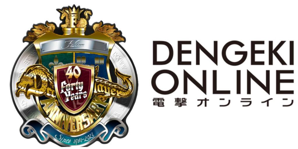 Nihon Falcom 40th Anniversary Stream Scheduled Next Week
