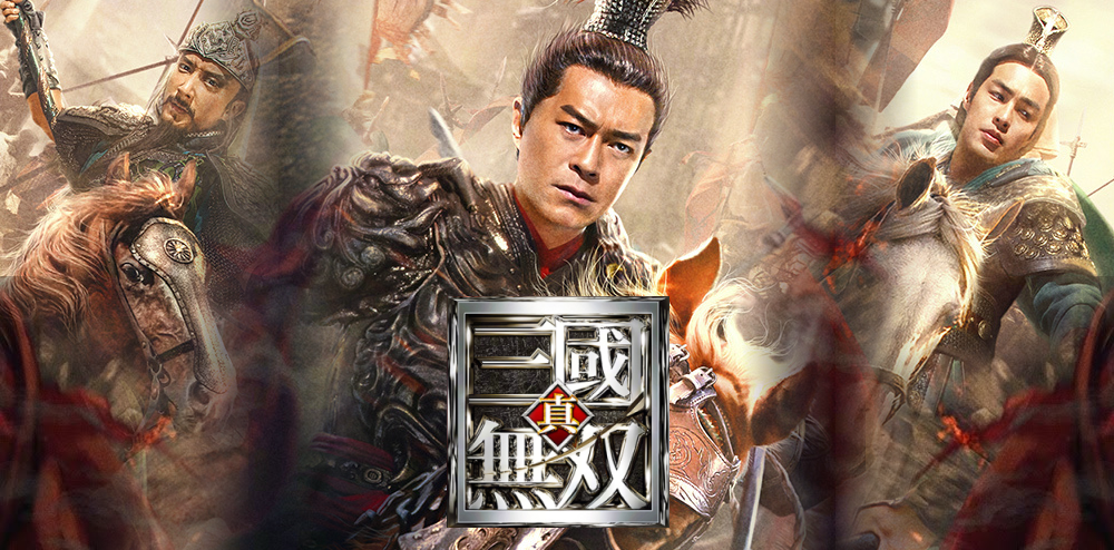 Dynasty Warriors Live-Action Film Storms Theaters This Month & Netflix in July