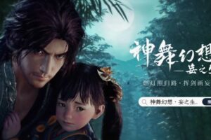 Chinese Action RPG Faith of Daschant: Hereafter Reveal 2nd Trailer