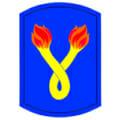 196th LIGHT INFANTRY BRIGADE ASSOCIATION logo