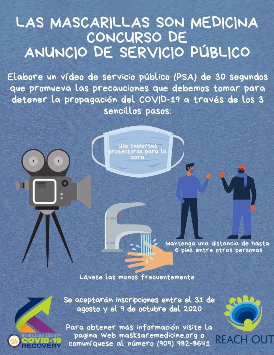 anuncio de servicio al publico