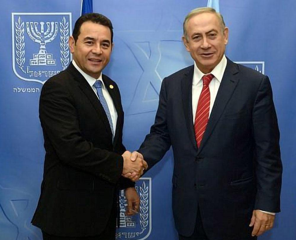 Guatemala Moves Embassy