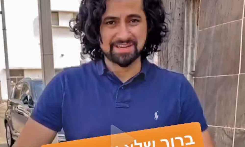 TikTok Impacts Israel