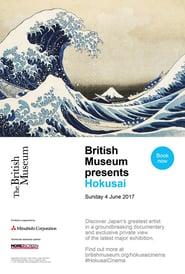 British Museum presents: Hokusai