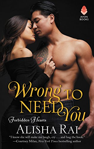 Wrong to Need You book cover