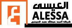 alessa shopping mall logo