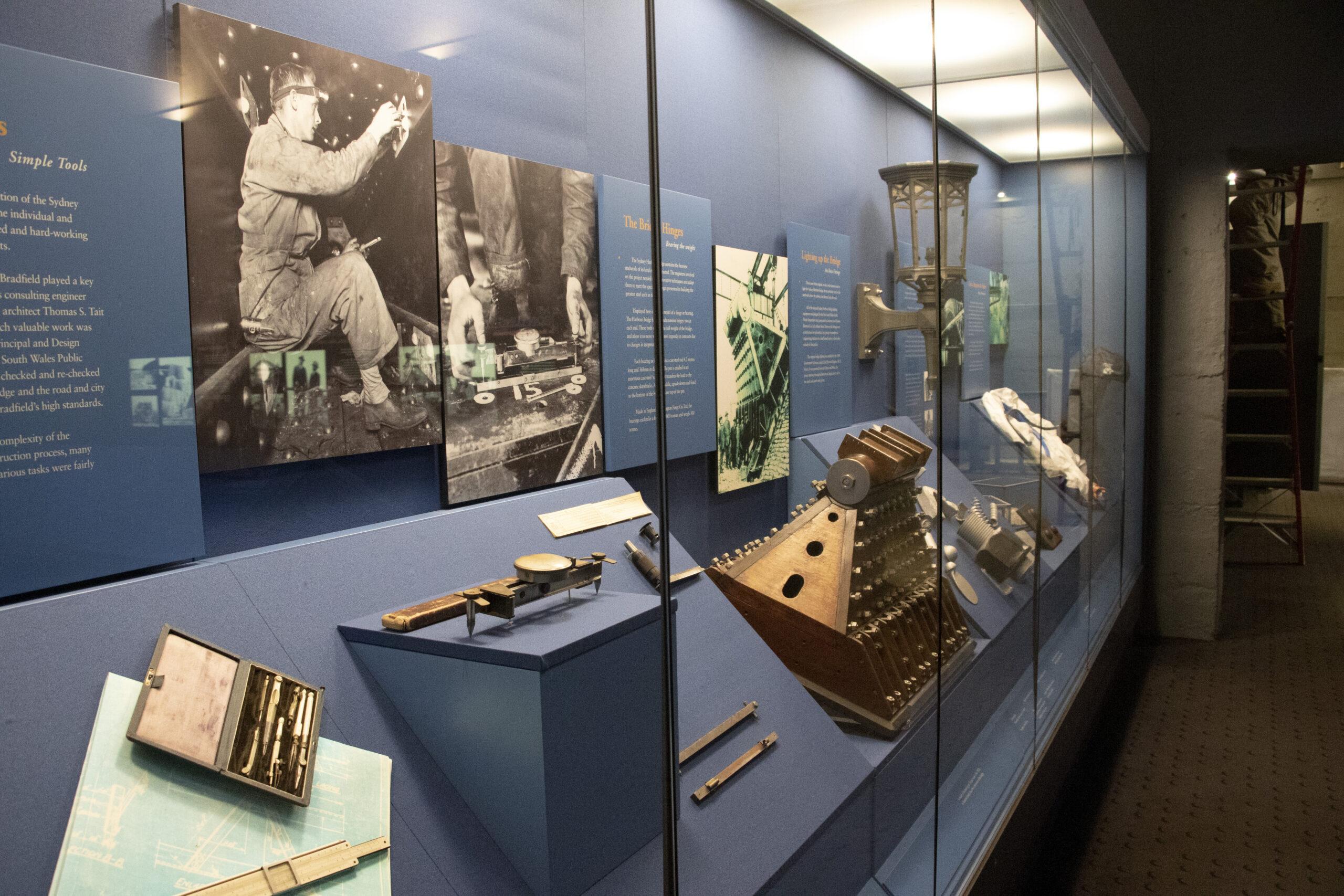 Pylon Museum