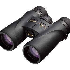 Nikon_Monarch_5_8x42_Binoculars