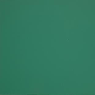 0570 Verde Golf - Arpa