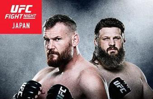 The big boys are the main event at Fight Night 75.