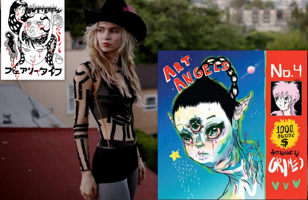 Montreal producer and song writer, Grimes (Claire Boucher) releases new album, Art Angels, after critically acclaimed 2012 album, Visions.
