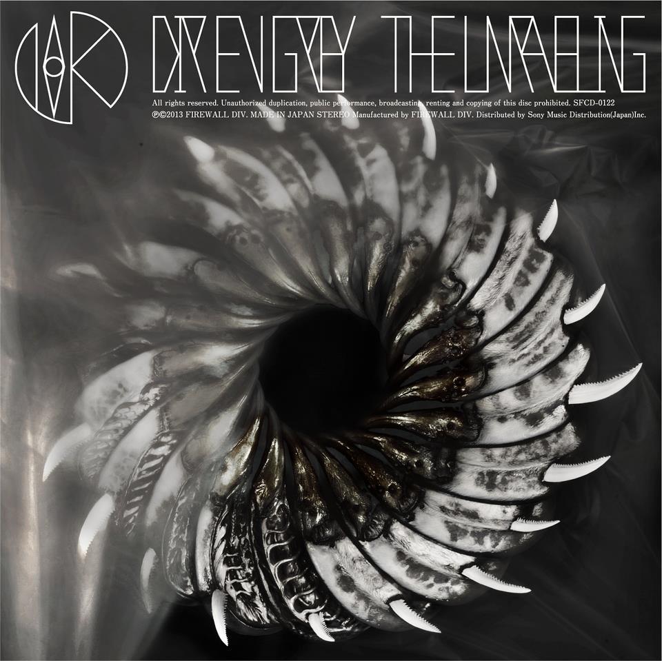The Unraveling by Dir En Grey