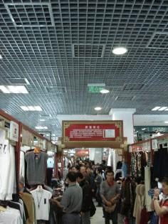 Row upon row of stalls at Silk Street