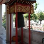 Big bell under a Chinese-y looking Pagoda