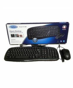 keyboard mouse kit